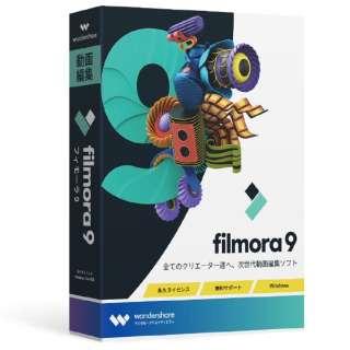 filmora9 [Windows用]