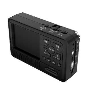 エコラジ7 ブラック TLM-ETR007K [テレビ/AM/FM/短波]