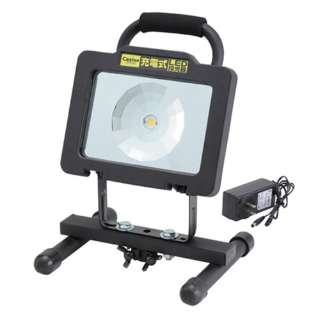 充電式LED投光器CLP-1500LRB