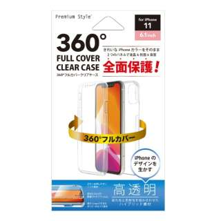 iPhone 11用 360°フルカバークリアケース クリア Premium Style クリア PG-19BFC10CL