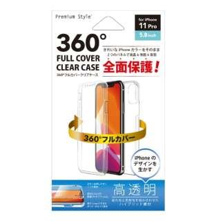 iPhone 11 Pro用 360°フルカバークリアケース クリア Premium Style クリア PG-19AFC10CL