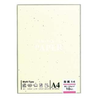 〔各種プリンタ〕 OA用紙 和紙 生成 厚口 109 0.23mm(A4・10枚) きなり OA-109