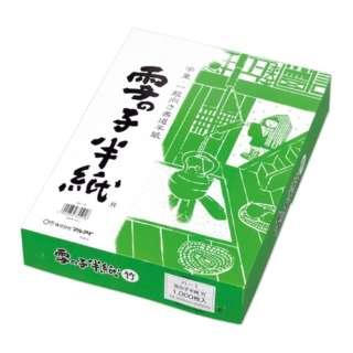 雪の子半紙 竹 1000枚ケ-ス入 ハ-1