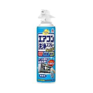 らくハピ エアコン洗浄スプレー Nextplus 無香性(420ml) 〔電化製品用洗剤〕