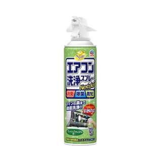 らくハピ エアコン洗浄スプレー Nextplus フレッシュフォレストの香り(420ml) 〔電化製品用洗剤〕