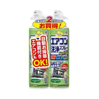 らくハピ エアコン洗浄スプレー Nextplus フレッシュフォレスト (420mlx2) 〔電化製品用洗剤〕