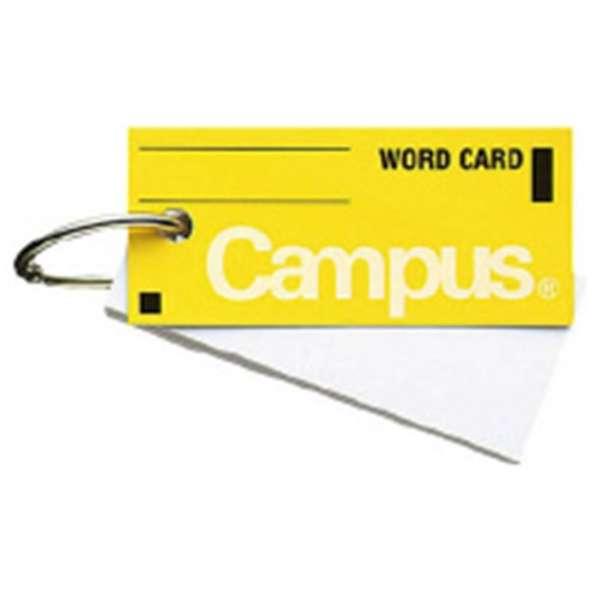 キャンパス単語カード中黄