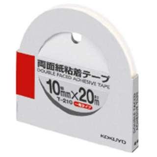 両面紙粘着テプ10mm×20m