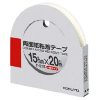両面紙粘着テプ15mm×20m