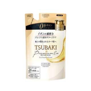 TSUBAKI(ツバキ) プレミアムリペアマスクヘアパックつめかえ用 (150g)