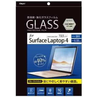 Surface Laptop 3(13.5インチ)用 液晶保護ガラスフィルム ブルーライトカット 光沢 TBF-SFL191GKBC [Surface Laptop 3(13.5インチ)]