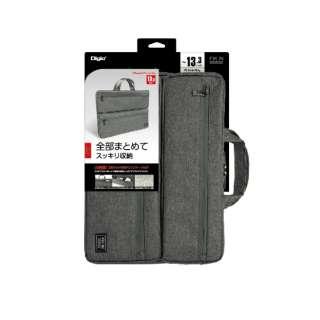 ノートパソコン対応[~13.3インチ] 汎用PCインナーバッグ 2ポケット付き グレー SZC-FC131908GY