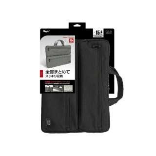 ノートパソコン対応[~15.6インチ] 汎用PCインナーバッグ 2ポケット付き ブラック SZC-FC151908BK