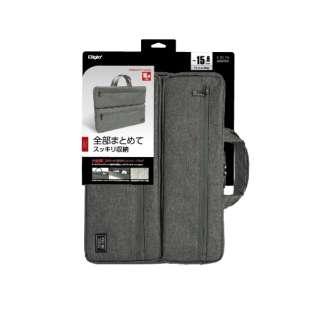 ノートパソコン対応[~15.6インチ] 汎用PCインナーバッグ 2ポケット付き グレー SZC-FC151908GY
