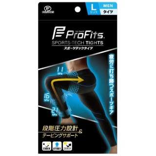男性用 スポーツテックタイツ プロ・フィッツ ProFits Lサイズ 【キャンセル・返品不可】