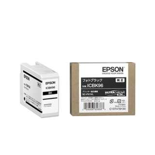 ICBK96 純正プリンターインク Epson Proseleciton フォトブラック