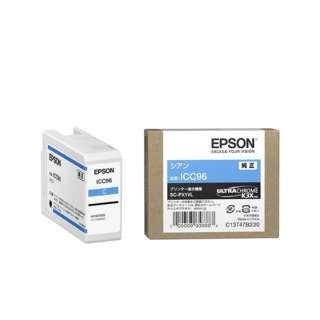 ICC96 純正プリンターインク Epson Proseleciton シアン