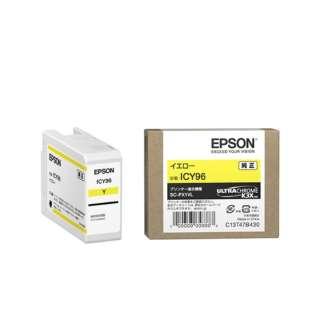 ICY96 純正プリンターインク Epson Proseleciton イエロー