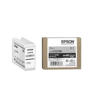 ICGY96 純正プリンターインク Epson Proseleciton グレー