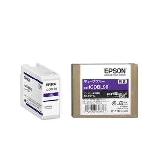 ICDBL96 純正プリンターインク Epson Proseleciton ディープブルー