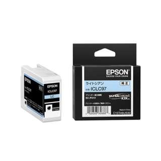 ICLC97 純正プリンターインク Epson Proseleciton ライトシアン