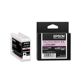 ICVLM97 純正プリンターインク Epson Proseleciton ビビッドライトマゼンタ