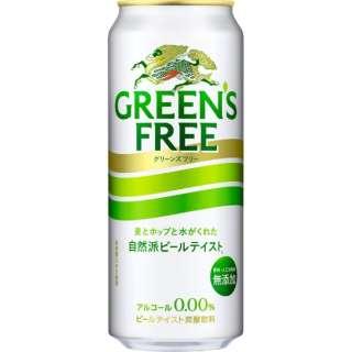 キリン グリーンズフリー 500ml 24本【ノンアルコールビール】