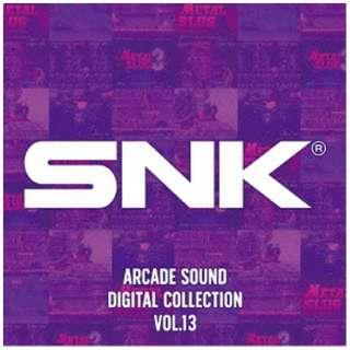 (ゲーム・ミュージック)/ SNK ARCADE SOUND DIGITAL COLLECTION Vol.13 【CD】