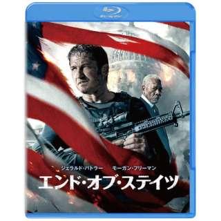 エンド・オブ・ステイツ ブルーレイ&DVDセット 【ブルーレイ】