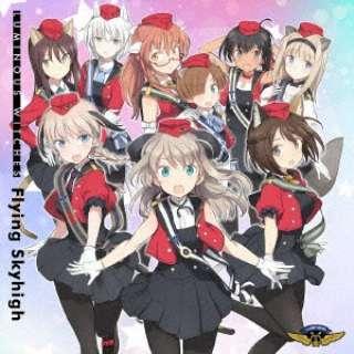 ルミナスウィッチーズ/ Flying Skyhigh 【CD】