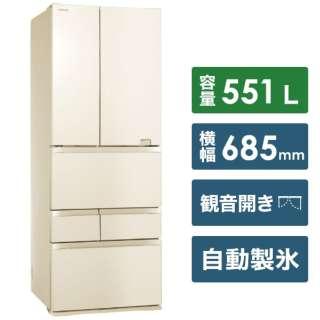 GR-S550FZ-ZC 冷蔵庫 ラピスアイボリー [6ドア /観音開きタイプ /551L] [冷凍室 128L]《基本設置料金セット》