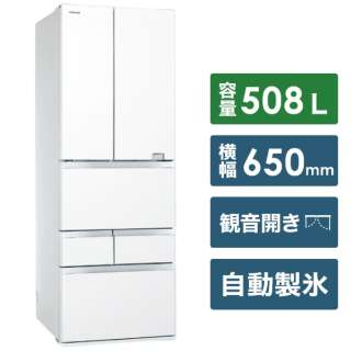 GR-S510FZ-UW 冷蔵庫 クリアグレインホワイト [6ドア /観音開きタイプ /508L] [冷凍室 117L]《基本設置料金セット》