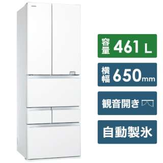 GR-S460FZ-UW 冷蔵庫 クリアグレインホワイト [6ドア /観音開きタイプ /461L] [冷凍室 104L]《基本設置料金セット》