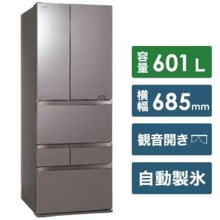 GR-S600FZ-ZH 冷蔵庫 アッシュグレージュ [6ドア /観音開きタイプ /601L] 《基本設置料金セット》