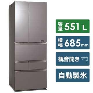 GR-S550FZ-ZH 冷蔵庫 アッシュグレージュ [6ドア /観音開きタイプ /551L] [冷凍室 128L]《基本設置料金セット》