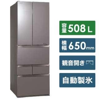 GR-S510FZ-ZH 冷蔵庫 アッシュグレージュ [6ドア /観音開きタイプ /508L] [冷凍室 117L]《基本設置料金セット》