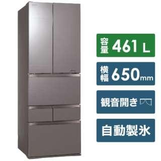 GR-S460FZ-ZH 冷蔵庫 アッシュグレージュ [6ドア /観音開きタイプ /461L] 《基本設置料金セット》