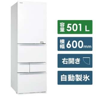 GR-S500GZ-UW 冷蔵庫 VEGETA(ベジータ)GZシリーズ クリアグレインホワイト [5ドア /右開きタイプ /501L] [冷凍室 117L]《基本設置料金セット》