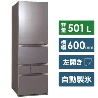 GR-S500GZL-ZH 冷蔵庫 VEGETA(ベジータ)GZシリーズ アッシュグレージュ [5ドア /左開きタイプ /501L] [冷凍室 117L]《基本設置料金セット》