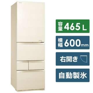 GR-S470GZ-ZC 冷蔵庫 VEGETA(ベジータ)GZシリーズ ラピスアイボリー [5ドア /右開きタイプ /465L] [冷凍室 107L]《基本設置料金セット》