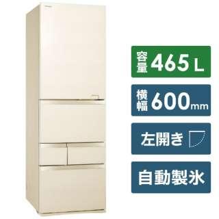 GR-S470GZL-ZC 冷蔵庫 VEGETA(ベジータ)GZシリーズ ラピスアイボリー [5ドア /左開きタイプ /465L] [冷凍室 107L]《基本設置料金セット》