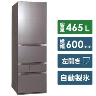 GR-S470GZL-ZH 冷蔵庫 VEGETA(ベジータ)GZシリーズ アッシュグレージュ [5ドア /左開きタイプ /465L] [冷凍室 107L]《基本設置料金セット》