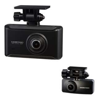 ドライブレコーダー ZDR025 [セパレート型 /Full HD(200万画素) /前後カメラ対応]