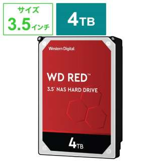 WD40EFAX-RT 内蔵HDD WD Red [3.5インチ /4TB]