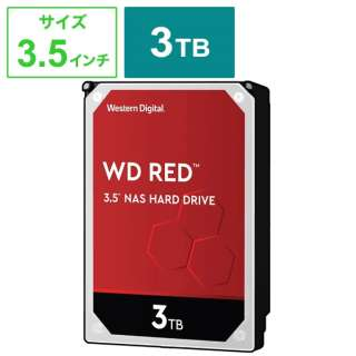 WD30EFAX-RT 内蔵HDD WD Red [3.5インチ /3TB]