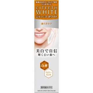 シティース CITEETH White(シティースホワイト )  歯ぐきケア 110g 〔歯磨き粉〕