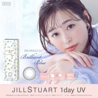 ジルスチュアート ワンデー UV ブリリアントブルー(30枚入) [JILL STUART 1day UV/カラコン/ワンデー]