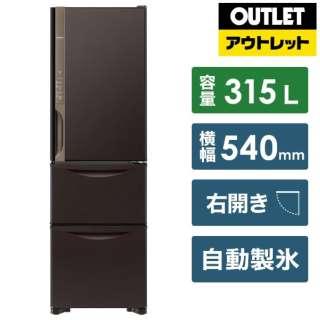 【アウトレット品】 R-K32JV-TD 冷蔵庫 Kシリーズ ダークブラウン [3ドア /右開きタイプ /315L] 【生産完了品】