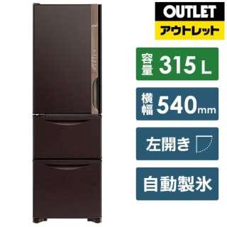 【アウトレット品】 R-K32JVL-TD 冷蔵庫 Kシリーズ ダークブラウン [3ドア /左開きタイプ /315L] 【生産完了品】