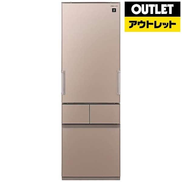【アウトレット品】 SJ-GT42D-T 冷蔵庫 プラズマクラスター冷蔵庫 メタリックブラウン [4ドア /左右開きタイプ /415L] 【生産完了品】